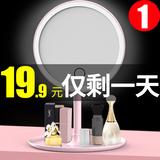 led化妆镜带灯台式网红女补光随身小镜子宿舍桌面折叠便携梳妆镜