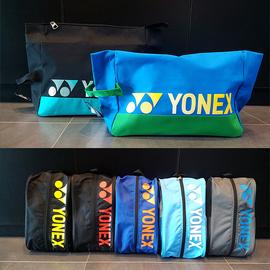 球鞋袋YONEX尤尼克斯YY 足/篮球/网羽毛球运动手提鞋袋专用收纳袋
