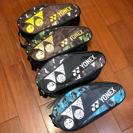 羽毛球鞋袋收纳包YONEX尤尼克斯YY足篮/网球便携手提鞋袋迷彩透气