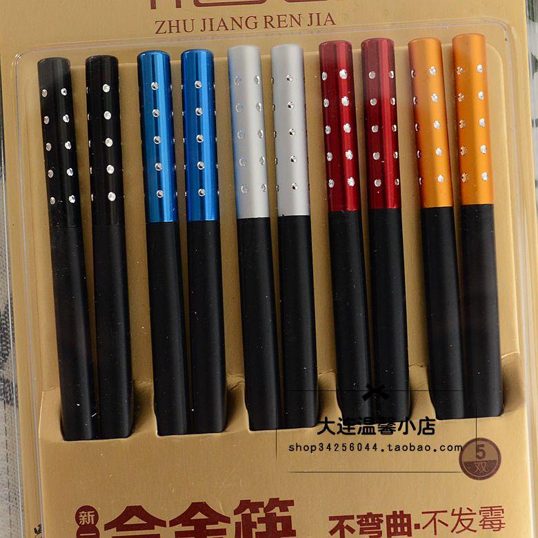 韩式新款防滑筷子竹匠人家合金筷子防滑家庭装5双入家用筷无漆