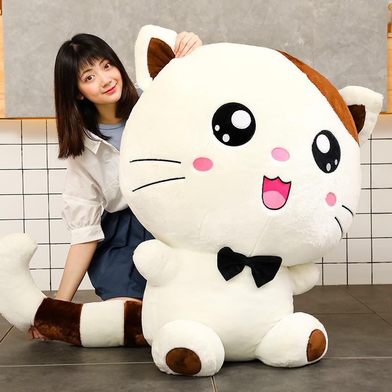 可爱毛绒玩具小猫咪大玩偶布娃娃公仔超萌抱枕床上睡觉抱抱熊女孩