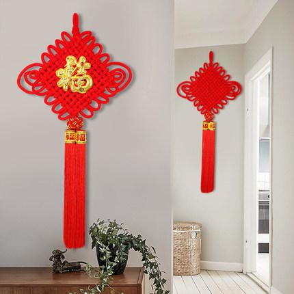 中国结挂件客厅大号居家福字新房装饰小号玄关壁挂乔迁挂饰中国节