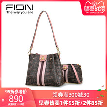 Fion / fianne new bucket bag women's middle bag women's one shoulder messenger bag handle mother bag bee bag