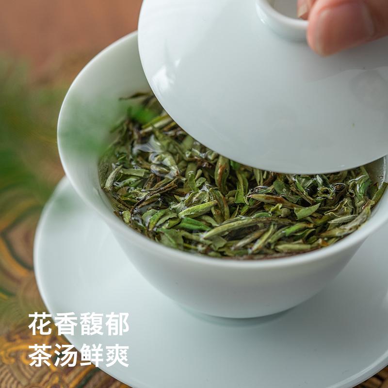 Чай Пай Му Тан Артикул 617410625754