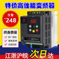 三相电机调速器5.543.77.50.752.2220V380V1.5KW变频器单相