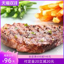 预售联豪澳洲家庭儿童菲力牛排套餐团购10片1300g生鲜牛肉牛扒