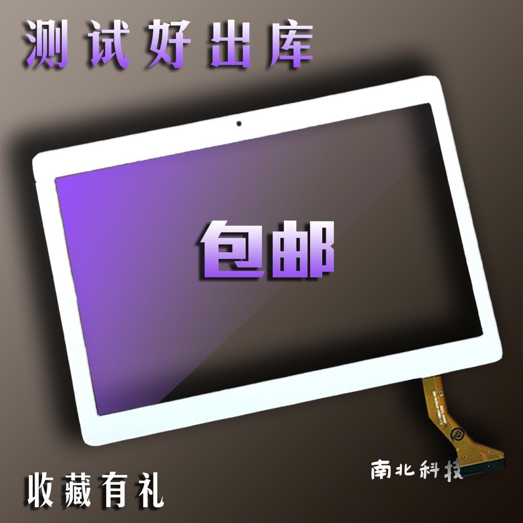 �m用艾�尼10.6寸平板��X八核手�C通�10寸mp5�|摸屏外屏手��屏