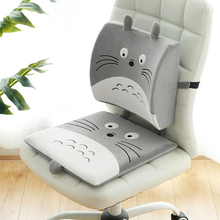 Memory cotton bedroom cushion cushion integrated backrest cushion office chair waist chair waist buttock protection suit