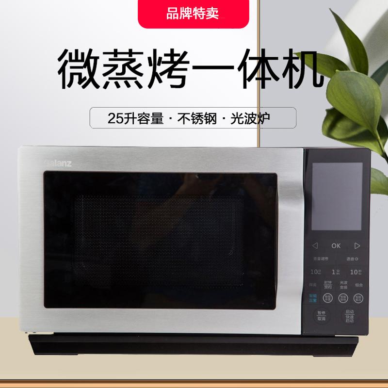 格兰仕变频(m0)微蒸烤一体机满2000元可用900元优惠券
