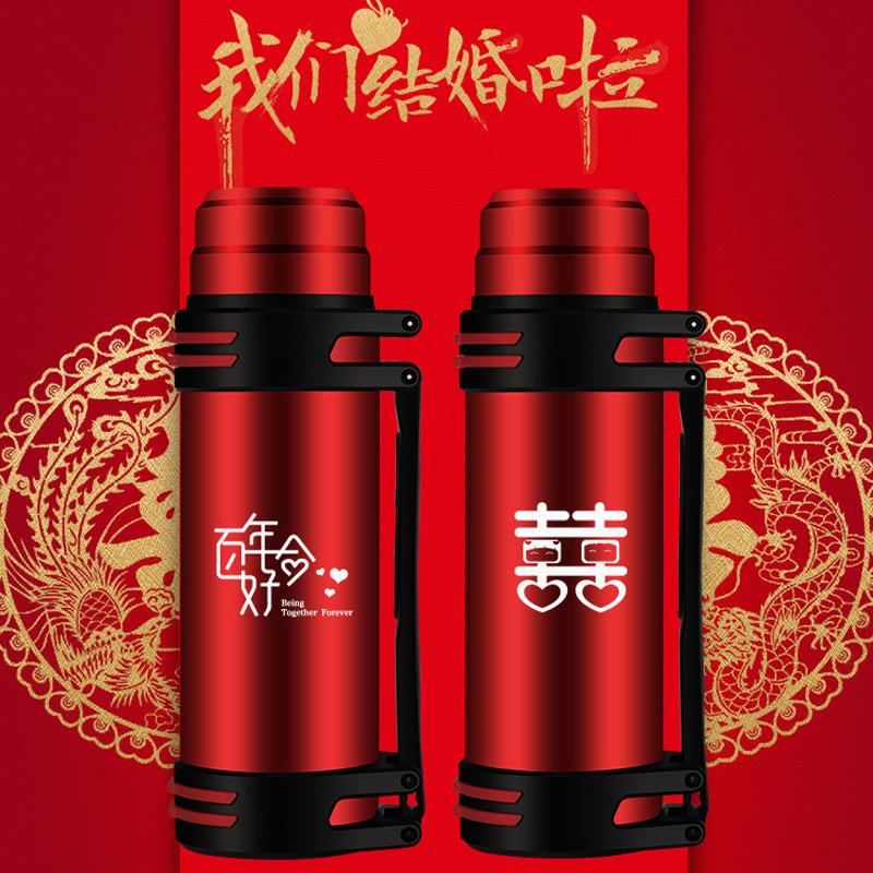 婚庆用品欧式结婚陪嫁不锈钢暖壶热水壶保温壶热水瓶红色一对2升