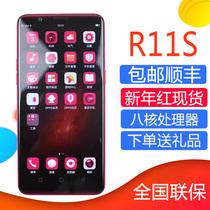 OPPOR11S全面屏手机R11SPlus全网通6.01英寸oppor11s红oppoK1