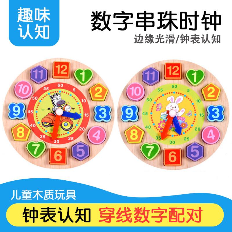 木制时钟表认知时间穿线数字配对手抓板益智力拼插图板木质玩具