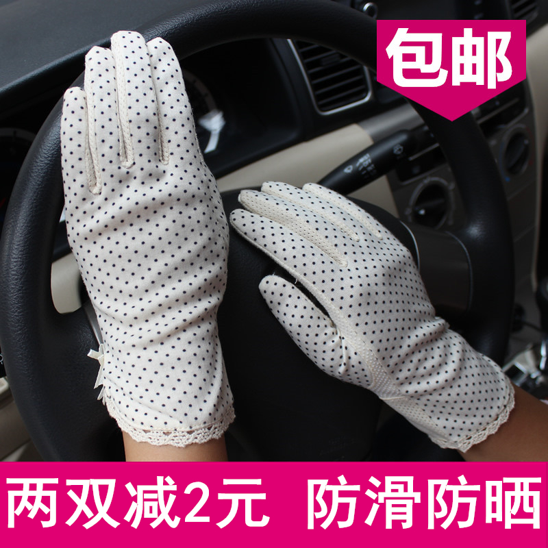 Sunscreen gloves womens spring and summer thin cotton anti ultraviolet riding driving gloves touch screen skin care anti slip short gloves