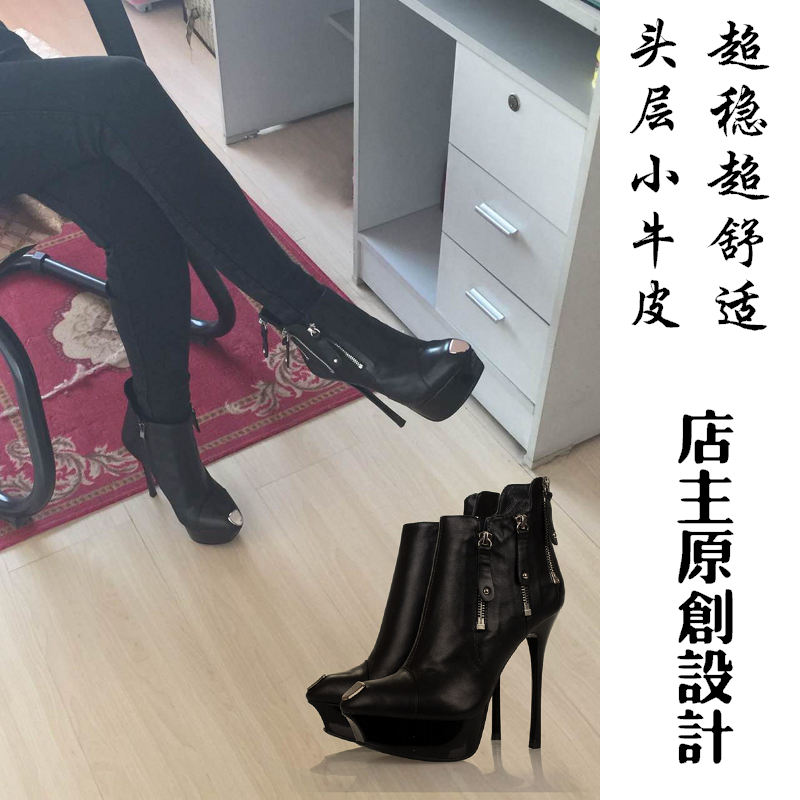 Genuine black cowhide super high heeled boots womens thick water platform thin heeled high heeled shoes are only available today