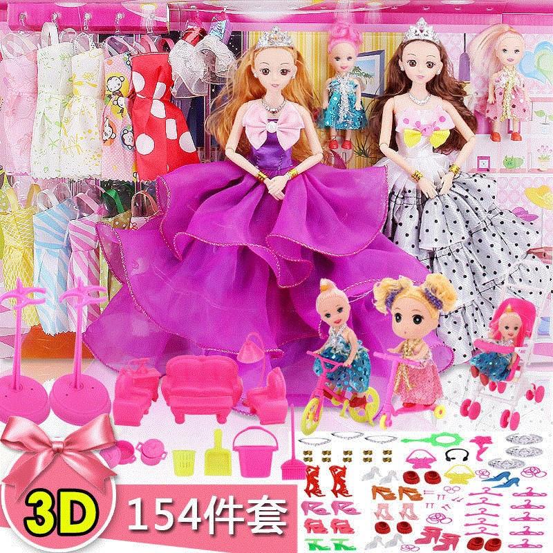 买三送一需女童套装芭比娃娃公主5小学生7益玩具8-10岁12女9女孩子6生日儿