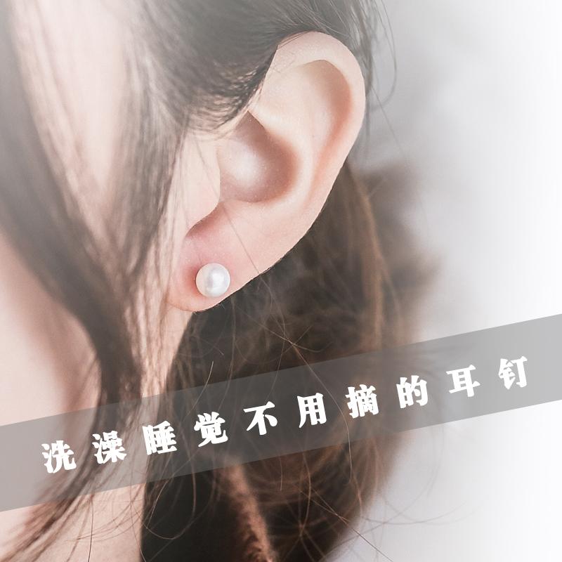 纯银天然淡水珍珠耳环女日韩简约个性迷你耳饰睡觉不用摘的耳钉女