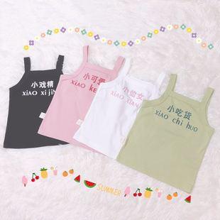 女童夏裝新款超洋氣6個月女寶寶可愛吊帶背心0-1-2歲兒童文字上衣