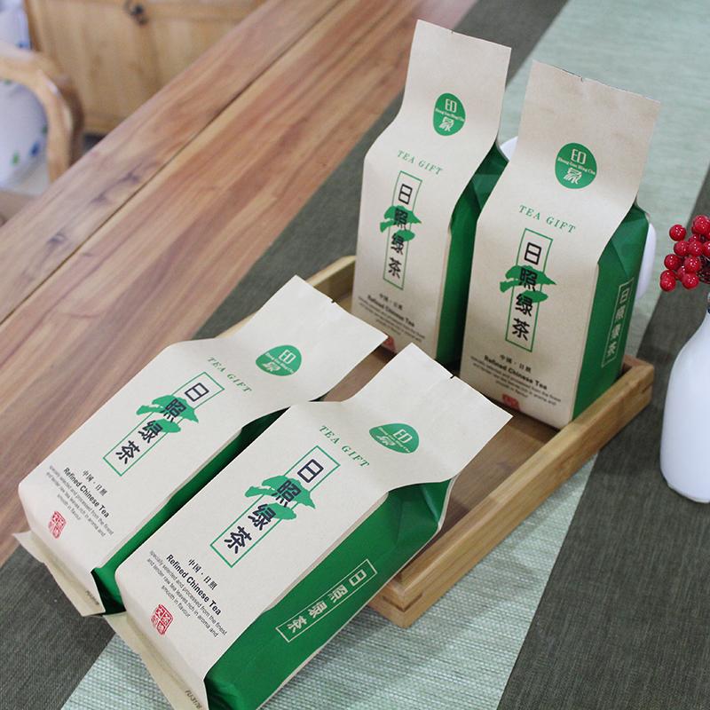 Чай зеленый Артикул 585067176636