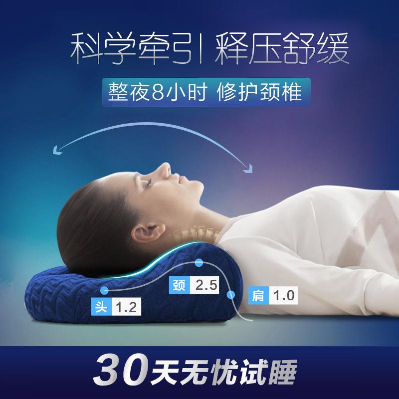 眠趣颈椎枕头枕芯护颈枕夏天护脊椎记忆枕成人睡眠劲椎枕单人正品