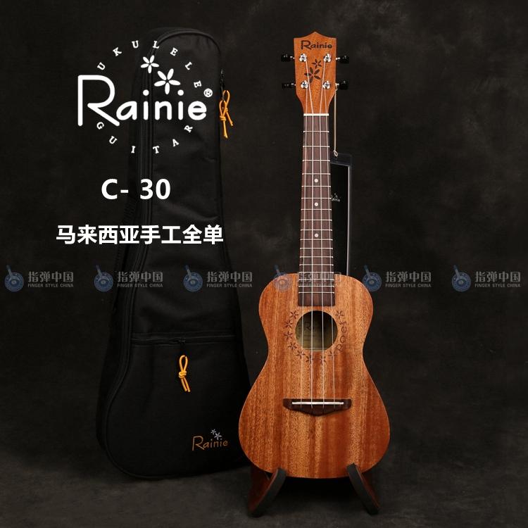 马来西亚 工全单RAINIE C30 23寸 UKULELE/尤克里里 包邮送大12月03日最新优惠
