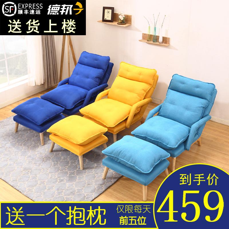 (用459元券)北欧单人沙发椅折叠小户型客厅躺椅