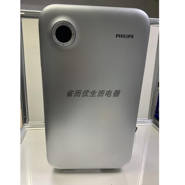 [省而优生活电器空气净化,氧吧]Philips/飞利浦空气净化器卧室月销量0件仅售700元