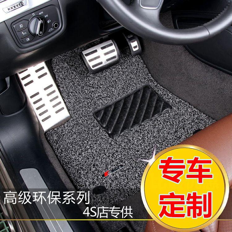 东风郑州日产锐骐皮卡D22尼桑皮卡俊逸帕拉丁汽车专用 丝圈 脚垫