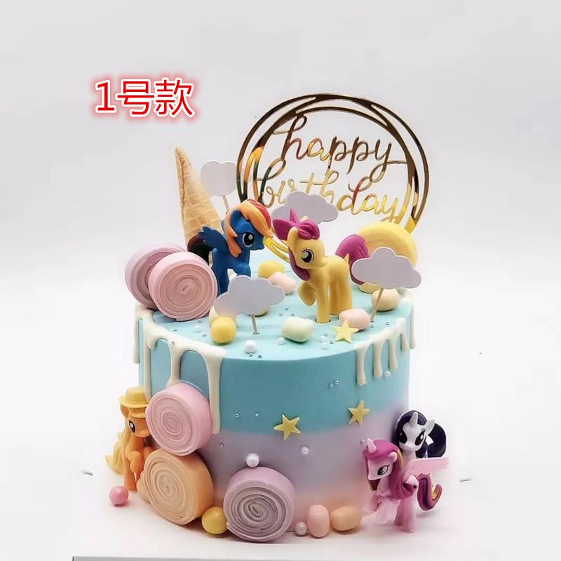 大号小马宝莉公主主题生日蛋糕 小马驹、彩虹小马儿童周岁蛋糕满128.00元可用1元优惠券