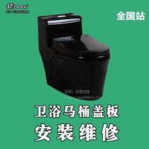型老式座便蓋抽水馬桶圈配件u樂蒲通用馬桶蓋加厚家用坐便器蓋板