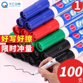 千汇白板笔可擦儿童无毒水性笔大头笔墨水记号笔黑红蓝批发10支装图片