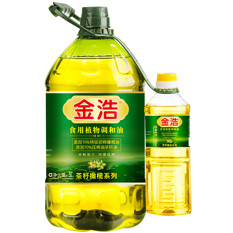 Jinhao edible vegetable blend oil 5L + 500ml add 10% extra virgin olive blend oil