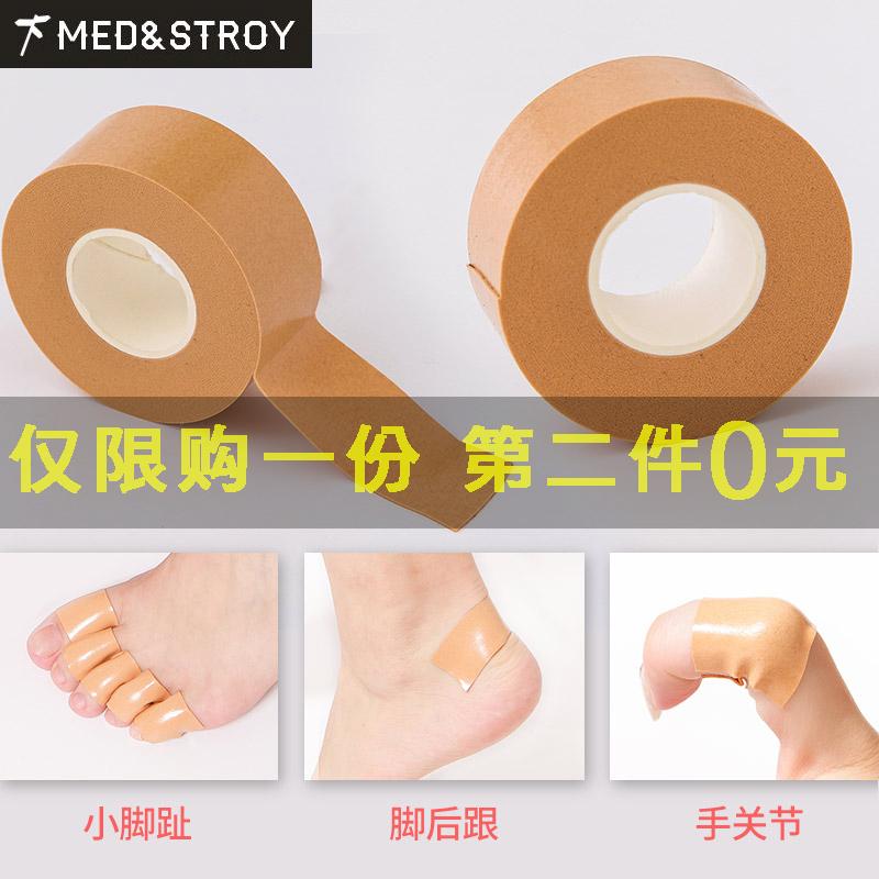 皮鞋后跟贴防磨脚神器脚跟不跟脚加厚防掉跟高跟鞋脚趾防滑磨脚贴