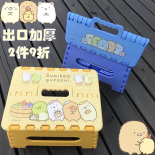 日本款加厚塑料卡通摺疊凳子椅子家用兒童安全環保防滑小板凳馬紮