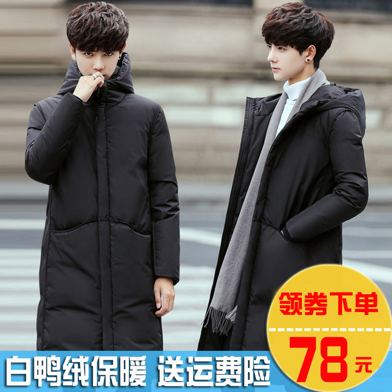 Mens down jacket 2020 new youth students slim middle and long hooded thickened coat