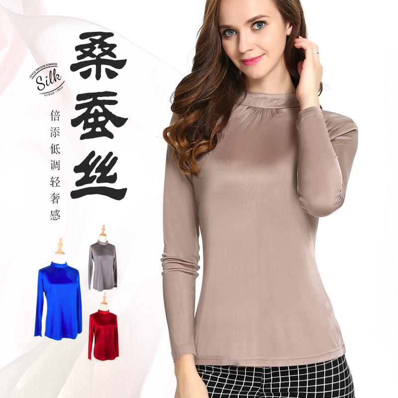 五折促销高端显气质桑蚕丝女长袖衬衫打底衫