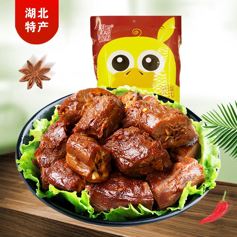 武汉卤味香辣黑鸭脖办公室零食小吃湖北特产鸭脖子鸭货即食熟食