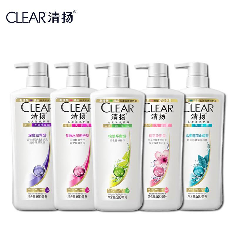 【联合利华旗舰店】清扬白瓶男女士通用洗发水洗发露樱花深度滋养