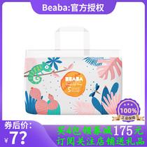 BEABA碧芭丛林物语拉拉裤L/XL/XXL/XXXL大码男女宝宝夜用尿不湿