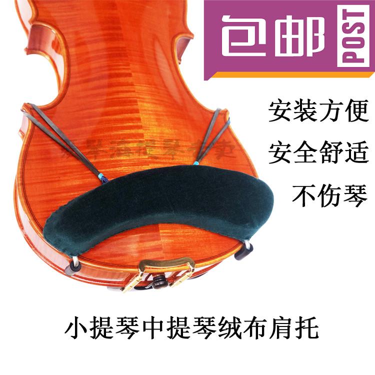 Спеццена доставка включена скрипка в скрипка ручной работы фланель плечо уход плечо подушка подушка плечо гусли подушка гусли уход музыкальные инструменты скрипка монтаж