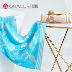 洁丽雅半纤维毛巾 细腻柔软色织提花面巾 强吸水洗脸毛巾 2条装