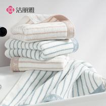 洁丽雅毛巾 纯棉条纹素色面巾 柔软吸水家庭装全棉洗脸巾 四条装