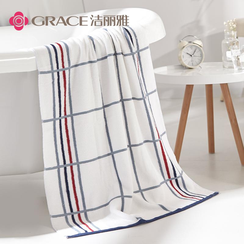 洁丽雅浴巾 纯棉柔软亲肤舒适吸水成人浴巾 简约素色浴巾  单条装