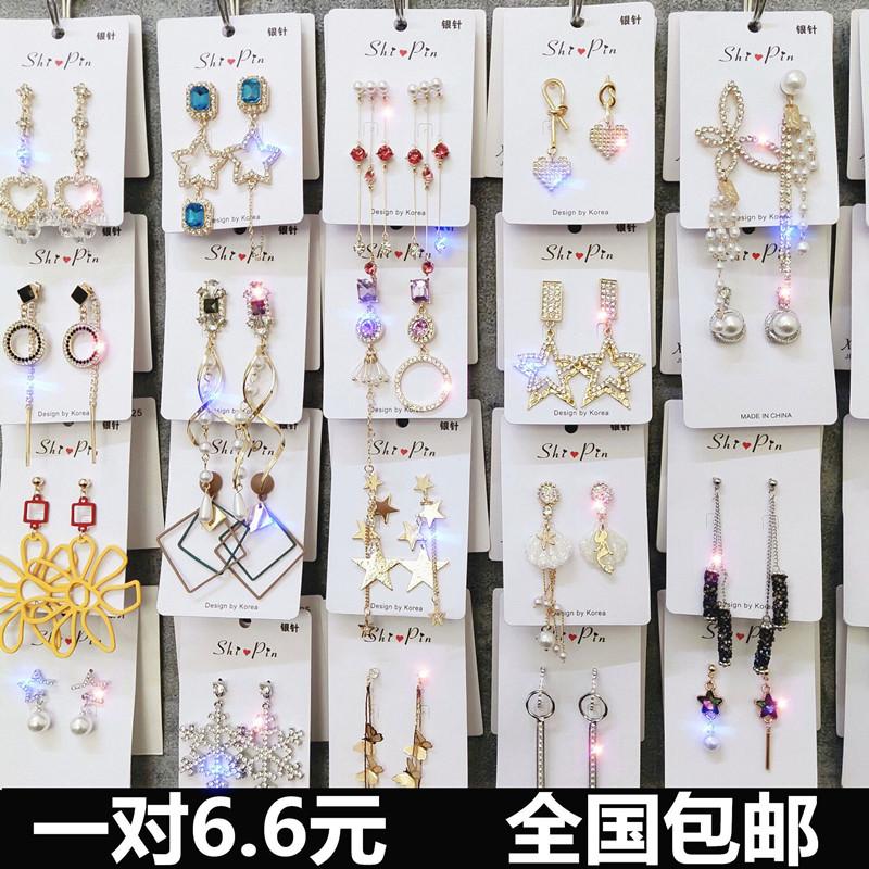 耳环2020新款潮韩国S925银针耳钉简约气质个性不对称长款流苏耳坠图片