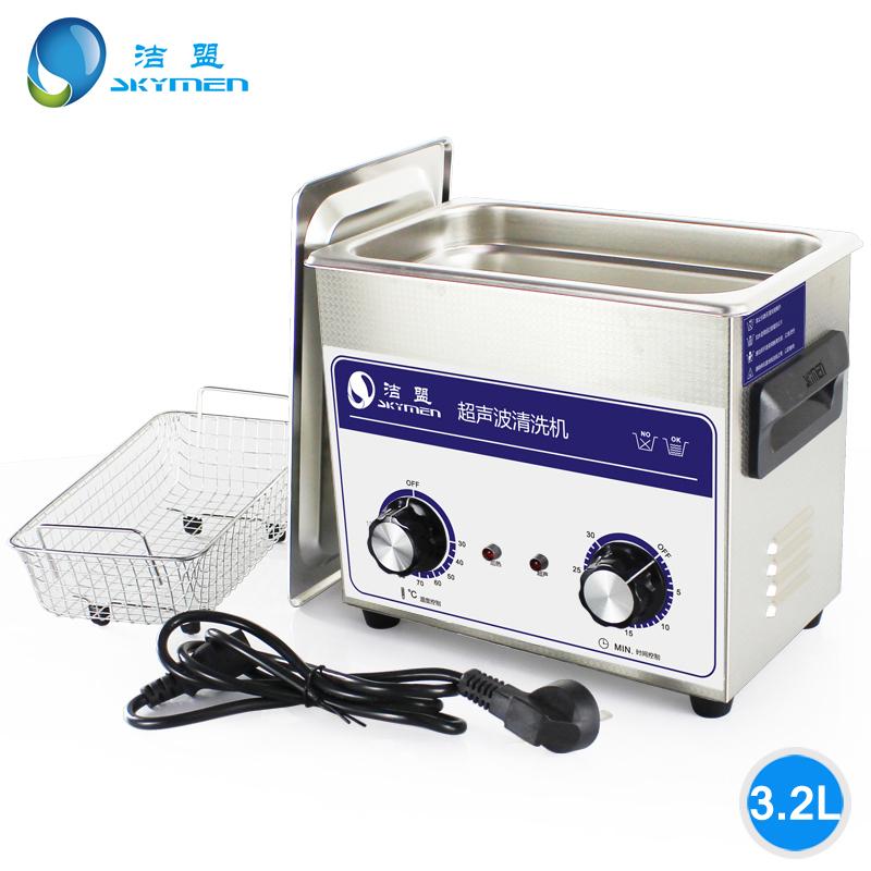 超聲波清洗機 潔盟JP~020家用眼鏡清洗機零件電路板實驗室清洗器