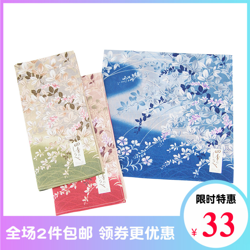 New products on the shelves ~ choice of four seasons ~ Japanese imported Magnolia handkerchief pure cotton womens 53cm thin