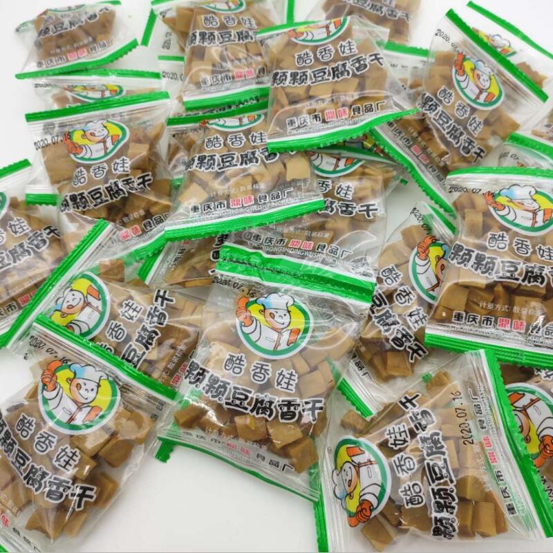包邮 四川重庆达州大竹特产颗颗香豆腐干可可香豆干五香味500g