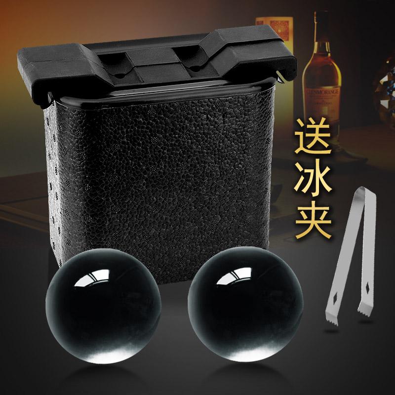 创意大冰球硅胶冰模威士忌冰块冰球骷髅头制冰盒水晶冰块冰格模具
