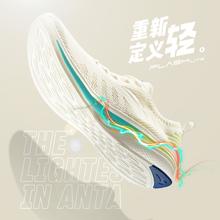 安踏男鞋2020夏季閃能科技防滑可口可樂氫跑鞋運動跑步鞋11925541
