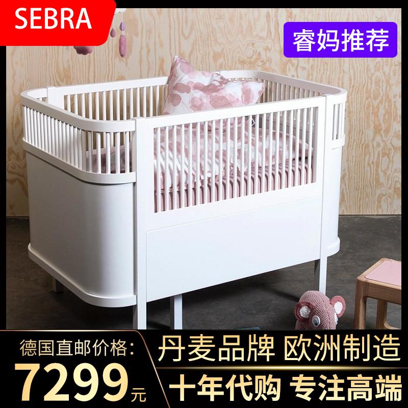 德国代购丹麦Sebra婴儿床拼接大...