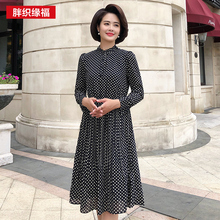 Mother's Skirt 2019 New Mid-aged and Old Women's Spring Dresses Long Sleeve Point Dresses for 40-year-old and 50-year-old women